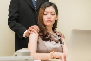 Halunen Law: Basics about Sexual Harassment